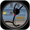 机智狙击手:火柴人版安卓版